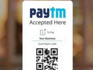 Paytm Users Can Add Money Using United Payments Interface