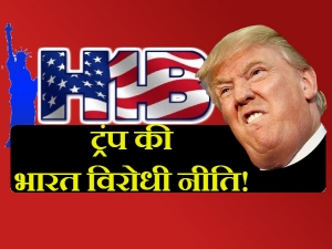 Trump New Visa Policy Not Suits Indian It Professionals