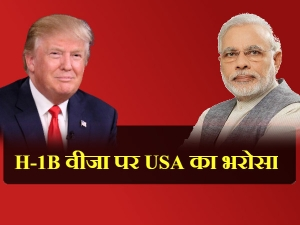 Usa Trump Govt Temporarily Suspend Spacial Payment H 1b Visa