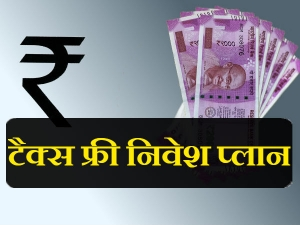 Best Investments Tax Savings Under Sec 80c