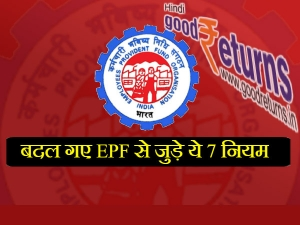 Provident Fund Epf Contributors Must Know These 5 Rule