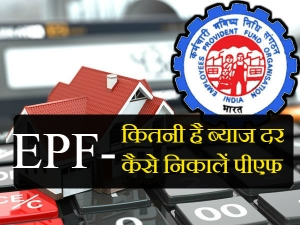 Centre Okays 8 65 Pc Interest On Epf Fy