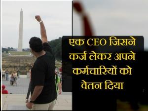 Succes Story Paytm Ceo Vijay Shekhar Sharma