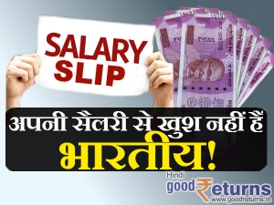 Percent Employees Unsatisfied With Salary Survey