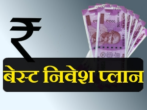Places Invest From Your Monthly Salary India