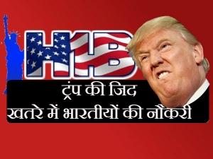 Indian It Firms May Face Layoffs Due Us H1 B Visa Curbs Assocham