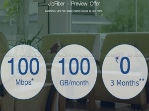 Jio Starting Broadband Service Next Month With Free 100gb In