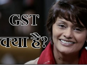 What Is Gst Explained Video Actress Pallavi Joshi