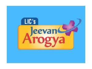 What Is Lic Jeevan Arogya Yojana How Much Is It Beneficial