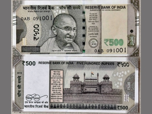 Rbi Introducing New 500 Rupees Note