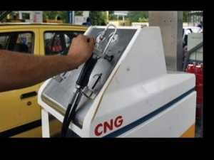 Cng Price Increase