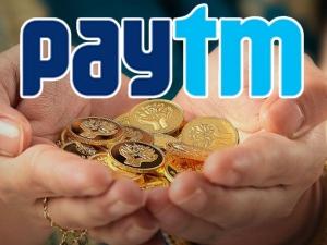 Paytm Offering Gold As Cash Back
