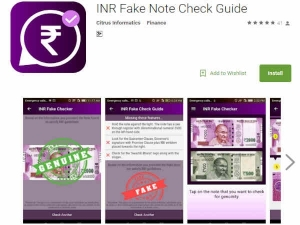 Rbi Launches An App Identify Fake Currency