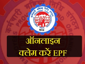 How Claim Online Epf Through Uan