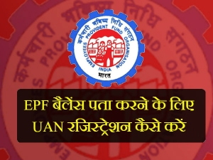 How Activate Uan Number Check Epf Balance