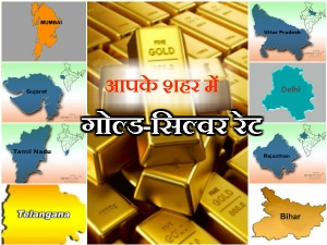Gold Rates India Down Again Know The Gold Price Your City