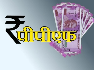 Can Ppf Amount Be Withdrawn From Any Other Bank Branch Besid