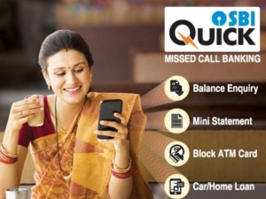 Sbi Quick How Check Sbi Account Balance Through Missed Call Sms