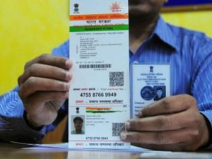 Now Aadhar May Be Made Mandatory Buying Shares Mutual Funds