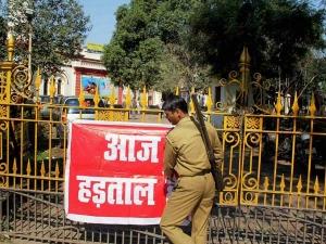 Banks On Strike Protest Merger Demand Bonus Demonetisation