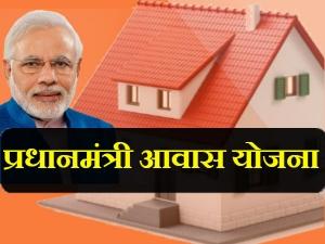 Uttar Pradesh Gets 41 173 More Houses Under Pradhan Mantri Awas Yojna