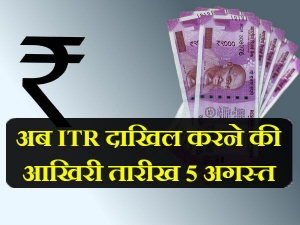 th Aug Is The Deadline Filing Itr