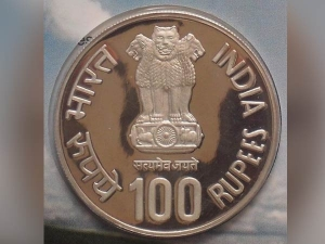 Government Issue 100 Rupees Coin On Birth Centenary Mg Ramac
