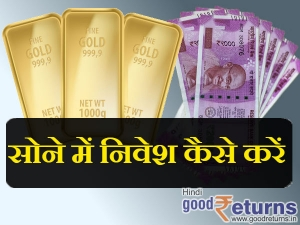 Which Investment Will Give You Best Returns From Gold