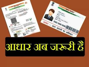 Aadhaar Now Must Post Office Deposits Ppf Kvp