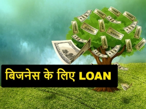 How Get Loan From The Bank A Business India
