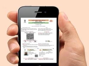 Uidai Has Introduced New Securitiy Feature