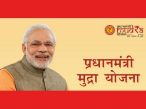 What Is The Pradhanmantri Mudra Yojana How Can Be Beneficia