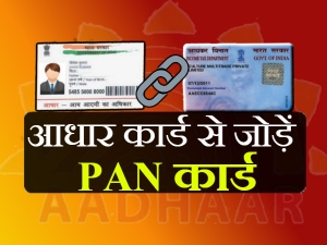 Deadline Link Pan With Aadhaar Extended June