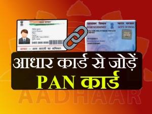 Govt Extend Aadhar Pan Linking Date Till 31 Mar