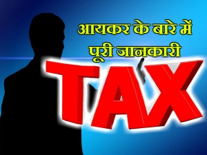Income Tax Slab Fy 2017 18 Read About Itr