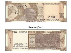 Now The Notes 10 Rupees Will Be Banned