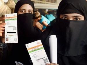 Uidai Increases The Fee Aadhaar Details Updation