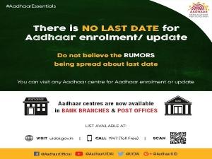 No Last Date Aadhar Enrollment Or Update Uidai