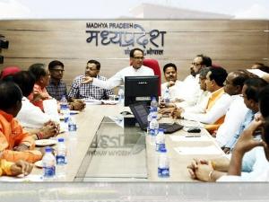 Highlights Madhya Pradesh Budget