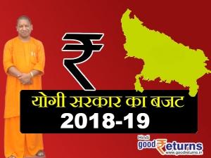 Uttar Pradesh Budget 2018 Live Covreg Highlights