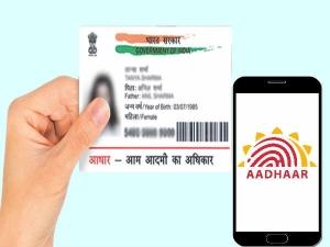 Aadhaar Virtual Id Kya Hai Kaise Generate Kare