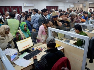 Government Banks Loses 25775 Crore Rupees