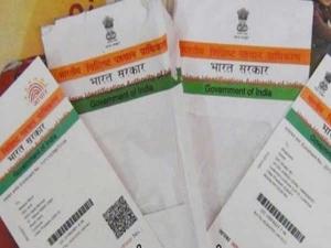 Aadhaar Not Mandatory Getting Pension Govt