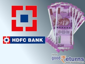 How To Avail Hdfc Cams Mutual Funds Loan