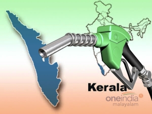 Kerala Govt Decided Reduce Price Petrol Diesel Rs