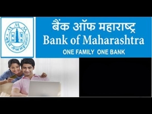 Bank Of Maharashtra Chairman Arrested 3000 Crore Rupees Scam