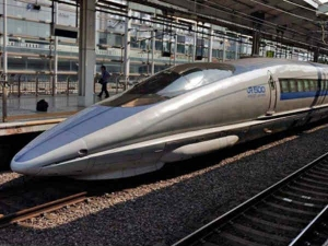 Bullet Train Here With Lots Features