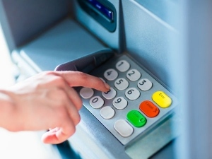 Government Banks Atm May Be Vulnerable Fraud
