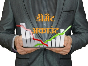 Demat Account Opening Online Know The Tips