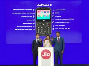 Jio Monsoon Hungama Offer And Featurs Of Jiophone